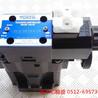 HCG-03