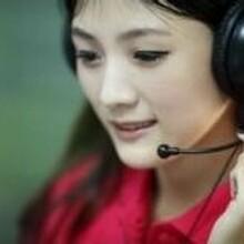 北京美标马桶官方网站各点售后服务维修咨询电话欢迎您!