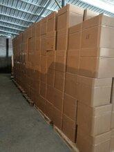 现货批发单双硬脂酸甘油酯食品级乳化剂1公斤起批