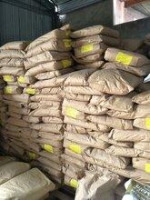 量大从优食品级变性淀粉增稠剂长期现货供应