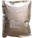 成谦供应大豆卵磷脂乳化剂食品级品质保障