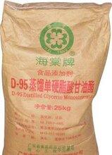 单硬脂酸甘油酯现货供应食品级厂家直销量大优惠
