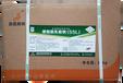 量大优惠硬脂酰乳酸钠食品级乳化剂质量保证