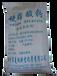 硬脂酸钠量大从优食品级乳化剂长期现货供应