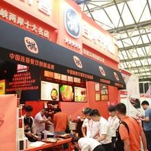 2018上海进出口食品饮料展览会
