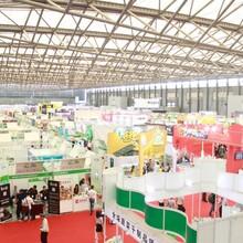 2018上海航空用品展