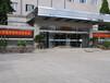 北京新亚研修学院应用科技学院国际电子商务专业招生