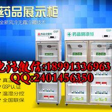 铜川药品冷藏柜多钱