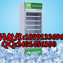 西安药品冷藏柜一台多钱