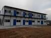 盐城活动房厂家批发生产活动房彩板房围墙厂房