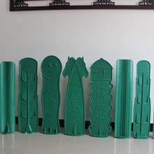 供应可定制多样优质塑料和玻璃钢防眩板厂家批发