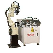 不銹鋼加工中心激光焊接設備圖片