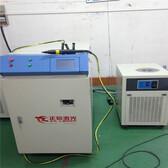 激光焊机价格