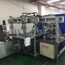 广东全自动钢带卷圆激光焊接机图片