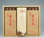 河南仲德堂养生茶加盟养生领域不可多得的品牌