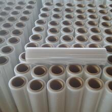 专业生产制造塑料包装类制品批发零售均可价廉物美