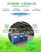 湖南焊接烟尘净化设备环保设备厂家