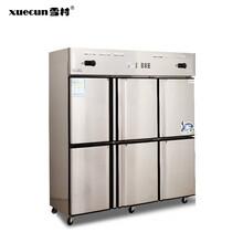 各类商用冷柜