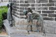 定做玻璃钢小品雕塑童趣小孩捉迷藏雕像商业街步行街装饰