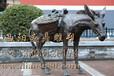 定做玻璃钢铸铜动物驴雕塑商业街步行街