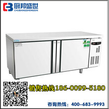 1.2米工作台冷柜设备操作台冷藏柜厂家商用工作台冷冻柜餐厅不锈钢工作台冷柜