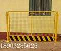 基坑临边防护栏/施工围网价格