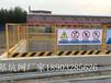临边防护栏/基坑临边防护网/工地施工围网生产厂家
