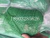 防尘盖土网/工程裸土盖土网价格
