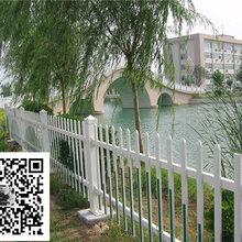 PVC塑钢护栏材质类型规格图片