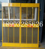 施工电梯防护门/建筑升降机防护棚生产厂家价格