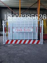 基坑临边防护栏/竖杆基坑护栏生产厂家价格-安平临边防护网厂