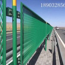 高速公路防眩网钢板网护栏网厂家价格图片