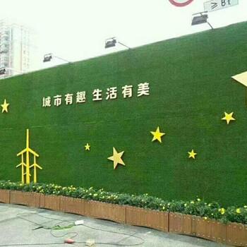 建筑施工围挡用假草坪/仿真草皮墙/绿草围挡/塑料草坪厂家价格