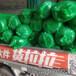 料場防塵覆蓋網施工物料苫蓋網蓋土網防塵綠網安平臨邊