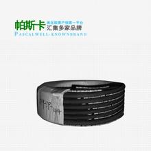 帕斯卡液压商城液压胶管生产厂家液压胶管价格