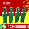 沈阳市液压油缸价格表