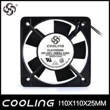 cooling12025交流220V工业用风扇电机工业散热风扇厂家直销