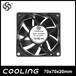 深圳Cooling7020电源逆变器12V静音直流散热风扇厂家直销