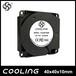 深圳Cooling4010鼓風機加濕器霧化器直流離心渦輪風機廠家直銷