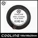 深圳Cooling10025鼓風機空氣凈化器渦輪風扇廠家直銷