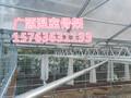 玻璃温室厂家直销-玻璃温室价格合理图片