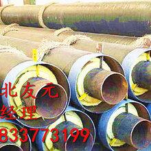 河北友元管道制造有限公司生产钢套钢保温管_聚氨酯保温管