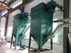 亚发元MDC-II脉冲布袋除尘器