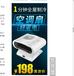 鳳凰新聞上冷暖空調扇怎么投放廣告