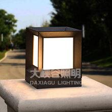 围墙柱头灯大峡谷户外景观灯具万科恒大地产项目泛光照明工程设计推荐产品图片