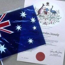 澳大利亚189独立技术移民签证介绍