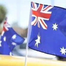 澳大利亚188A商业创新与投资签证