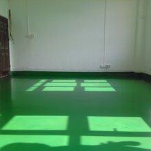 嘉兴上海杭州环氧地坪漆防静电地坪乙烯基重防腐地坪