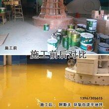 提高工厂工作效率选好地坪漆海宁环氧自流平地坪防尘施工报价