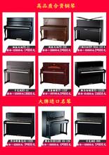 许昌便民琴行帕拉天奴钢琴乐器销售乐器培训买钢琴去哪?